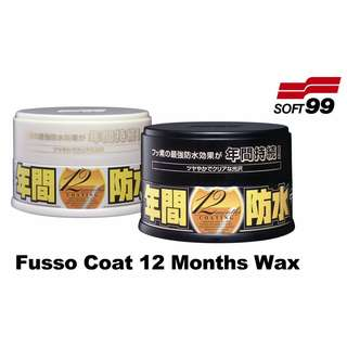 Soft99 Fusso Coat 12 Months Wax - Light & Dark Colour