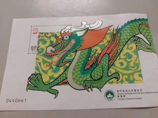 2000 中國澳門 龍年郵票