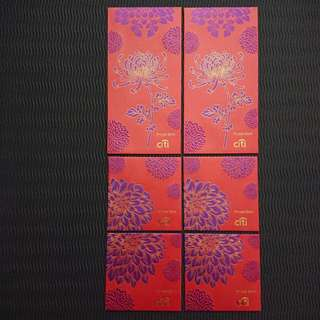 BN 6pcs Citi Private Bank Red Packets