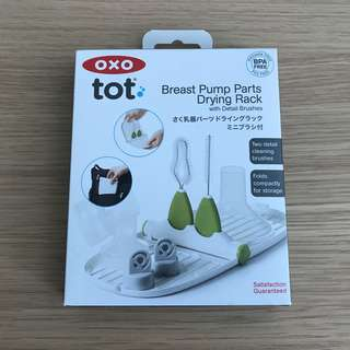Oxo Tot Breast Pump Parts Drying Rack with Brushes
