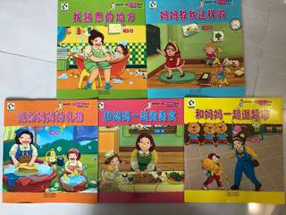 Brand new set of 5 mummy and child chinese books