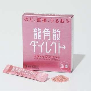 日本龍角散-桃味