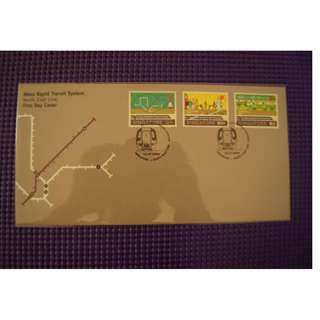 FDC #47  Mass Rapid Transit System North East Line