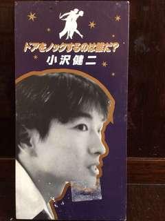 小沢健ニ-ドアをノックするのは誰だ