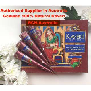 Authentic 12 x Kaveri 100% Natural Henna Cones Mehndi Free delivery