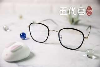 無度數防藍光眼鏡