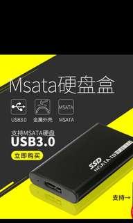 蓝硕 msata转USB固态SSD移动硬盘盒子USB3.0