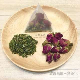 玫瑰烏龍三角茶包 (一袋8個) 花茶 養顏 減壓