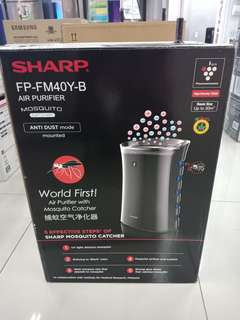 Air purifier mosquito sharp