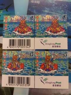 中國香港郵票 龍舟競渡