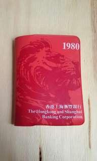 1980年 匯豐銀行記事簿