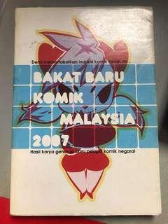 Bakat Baru Komik Malaysia 2007