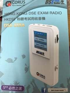 DSE收音機Corus