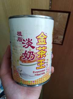 金茶王植脂淡奶