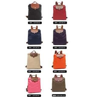 Longchamp LCH-2605-089&1699089&1899089&1899578 背囊手袋系列