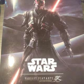 Darth Maul play arts kai original misb