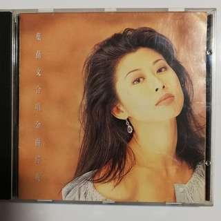 Sally Yeh / 葉蒨文 - 合唱金曲經典 Album
