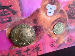 Coins and note 1992 SG Monkey