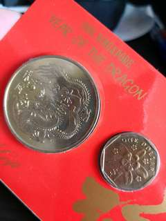 Singapore Coin 1988 Dragon