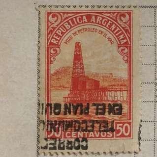 Stamp - Republica Argentina 1950s