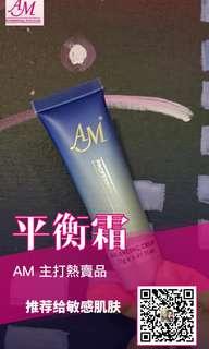 AM Balancing Cream 💜