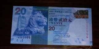 HSBC 20 豹子號unc