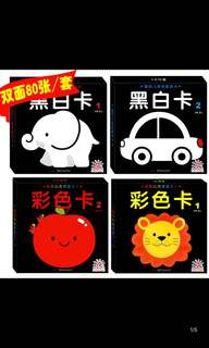 Baby Flash card (Black White Card & colour card)