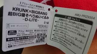 Krunk X BigBang 超Big 攬寢公仔 D-LITE ver.