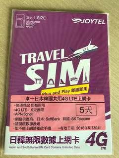 4G 日本韓國上網卡