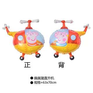 C32 - 4 birthday party foil balloon peppa helicopter