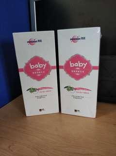 🚚 😍德國進口珊諾寶寶潤膚乳液😍