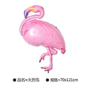 C173 birthday party foil balloon flamingo