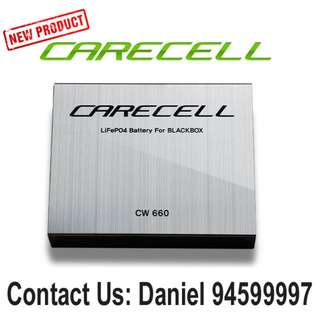 Carecell Backup Power Battery CW660