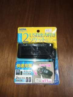 點煙位分插*2(DC) + USB *2