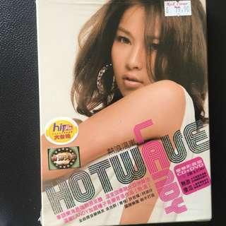 Landy hotwave+DVD