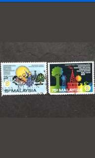 Malaysia 1981 25th Silver Jubilee Of World Energy Conference Loose Set Short Of 10c - 2v Used Stamps