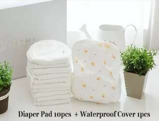 Mooroo premium cloth diaper