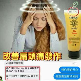 Sense bio Pain Relief