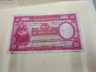 1946年大聖書 100元港幣 包真品 有小孔