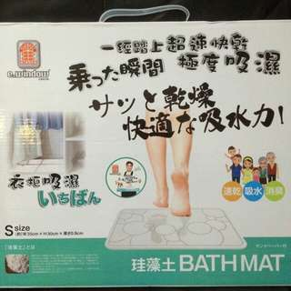 Bath Mat 珪藻土浴室墊 瞬間吸水/吸濕 S Size 35x30x0.9cm 全新正版有盒