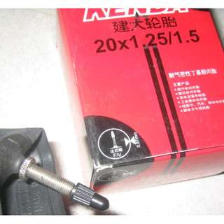 20 x 1.25-1.5 bicycle inner tube . two for $12 . Presta Valve