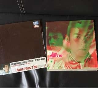 Edison mandrian album