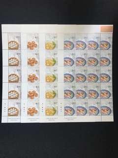 澳門美食節嘉年華十周年郵票