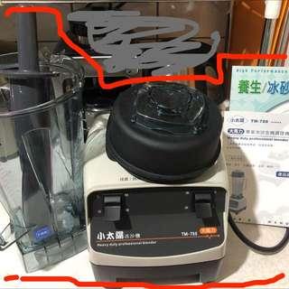 小太陽豪華生機調理機TM-788