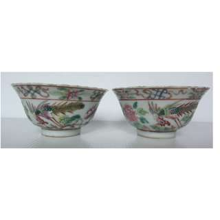 2 Straits Chinese, Peranakan Nonya, White Base Porcelain Bowl With Phoenix & Peony Flower.