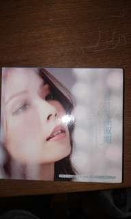 Sun Shu Mei(hokkien CD)臺語歌曲