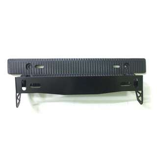 Adjustable Car Carbon Number Plate Holder