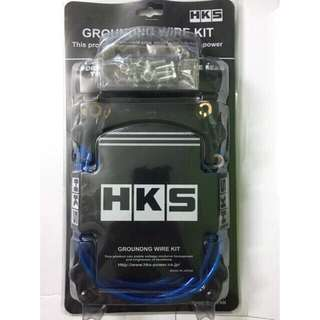 HKS Grounding cable