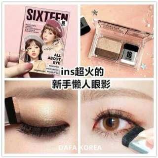 Sixteen dual eye shadow