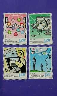 2014 China Mint Stamp Set